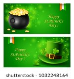 st.patricks day card with... | Shutterstock . vector #1032248164