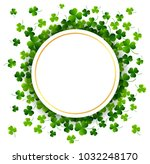 st. patricks day  abstract... | Shutterstock . vector #1032248170