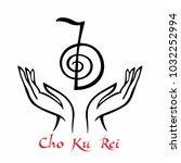 reiki symbol. a sacred sign.... | Shutterstock .eps vector #1032252994