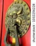 the door knocker  close up shot | Shutterstock . vector #1032256228