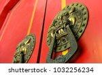 the door knocker  close up shot | Shutterstock . vector #1032256234