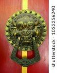 the door knocker  close up shot | Shutterstock . vector #1032256240
