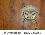 the door knocker  close up shot | Shutterstock . vector #1032256258