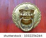 the door knocker  close up shot | Shutterstock . vector #1032256264