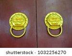 the door knocker  close up shot | Shutterstock . vector #1032256270