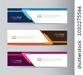 vector abstract banner design. ... | Shutterstock .eps vector #1032275566