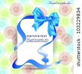 happy white paper card vector...   Shutterstock .eps vector #103229834