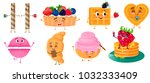 collection of delicious...   Shutterstock .eps vector #1032333409