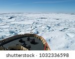 Icebreaker At The Antartica
