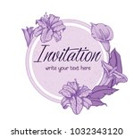 vector hand drawn romantic... | Shutterstock .eps vector #1032343120