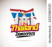 democracy monument of thailand... | Shutterstock .eps vector #1032380320