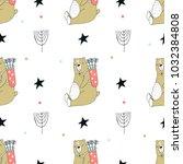 cute hand drawn seamless... | Shutterstock .eps vector #1032384808