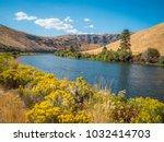 Amazing landscape -  big blue river among hills. Yakima Canyon road, Washington