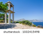 holy old tower beside the...   Shutterstock . vector #1032415498