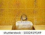 traditional turkish hammam | Shutterstock . vector #1032419149