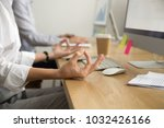 office yoga for relaxation or... | Shutterstock . vector #1032426166