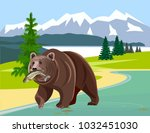 bear with fish in his mouth... | Shutterstock .eps vector #1032451030