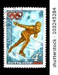 ussr   circa 1972  stamp...   Shutterstock . vector #103245284