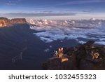 la ventana  the mountains... | Shutterstock . vector #1032455323