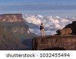 la ventana  the mountains... | Shutterstock . vector #1032455494