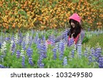 asian girl looking to the... | Shutterstock . vector #103249580