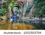 kameiwa cave  chiba  japan   Shutterstock . vector #1032503704