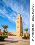 Small photo of Koutoubia Mosque minaret in old medina of Marrakesh, Morocco