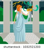 pandora opening the box | Shutterstock .eps vector #1032521203
