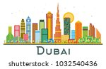 dubai uae city skyline with... | Shutterstock . vector #1032540436