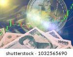 japanese yen banknotes stack... | Shutterstock . vector #1032565690