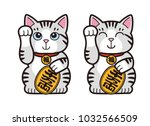 Stock vector smiling japanese beckoning cat good luck cat 1032566509