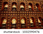 tooth relict monastery buddhist ... | Shutterstock . vector #1032590476