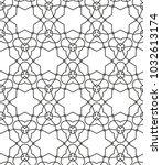 seamless geometric ornamental... | Shutterstock .eps vector #1032613174