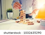 engineers are analyzing the... | Shutterstock . vector #1032635290