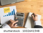 businessman planning work and... | Shutterstock . vector #1032641548