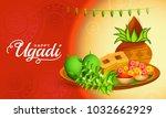 illustration of happy ugadi... | Shutterstock .eps vector #1032662929