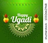 illustration of happy ugadi... | Shutterstock .eps vector #1032662968