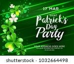 illustration of saint patricks... | Shutterstock .eps vector #1032664498