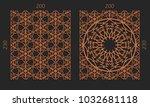 laser cutting set. woodcut...   Shutterstock .eps vector #1032681118