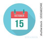 october 15 icon calendar flat | Shutterstock .eps vector #1032682540