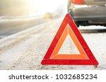 the emergency stop sign.   Shutterstock . vector #1032685234
