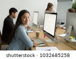 smiling asian office employee... | Shutterstock . vector #1032685258