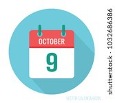 october 9 icon calendar flat | Shutterstock .eps vector #1032686386