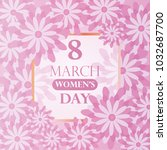 8 march. floral greeting card.... | Shutterstock .eps vector #1032687700