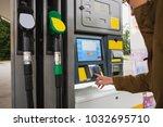 self service filling station.... | Shutterstock . vector #1032695710