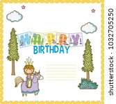 happy birthday card for little...   Shutterstock .eps vector #1032705250