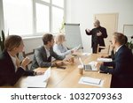 experienced business coach... | Shutterstock . vector #1032709363