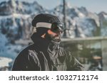 close up portrait of bearded...   Shutterstock . vector #1032712174