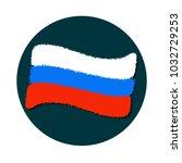 vector illustration of flag for ... | Shutterstock .eps vector #1032729253