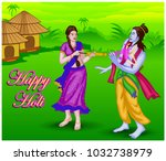 lord krishna playing holi... | Shutterstock .eps vector #1032738979